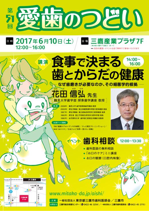 aishi201701_il01